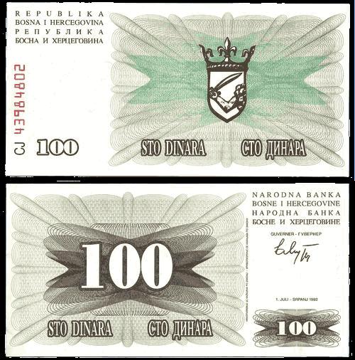 Bosnia-Herzegovina 100 Dinara Bank Note